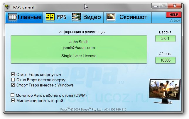 Захват Видео и Скриншотов с экрана PC / Play Claw Rus 1.8.0.800.