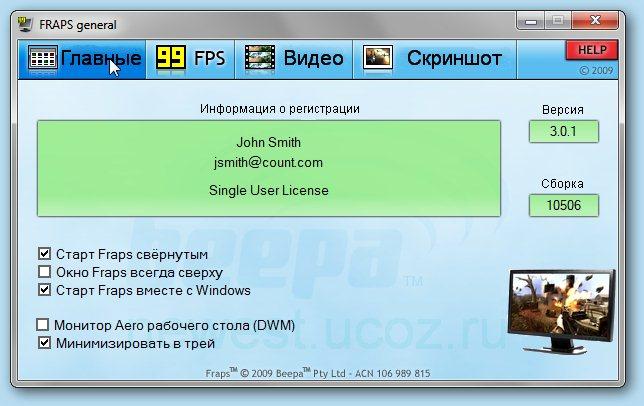 Для подсчета количества FPS (кадров в секунду) в приложени…